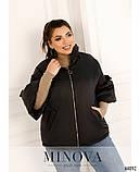 Женская Черная Куртка деми Батал, фото 3