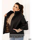 Женская Черная Куртка деми Батал, фото 4