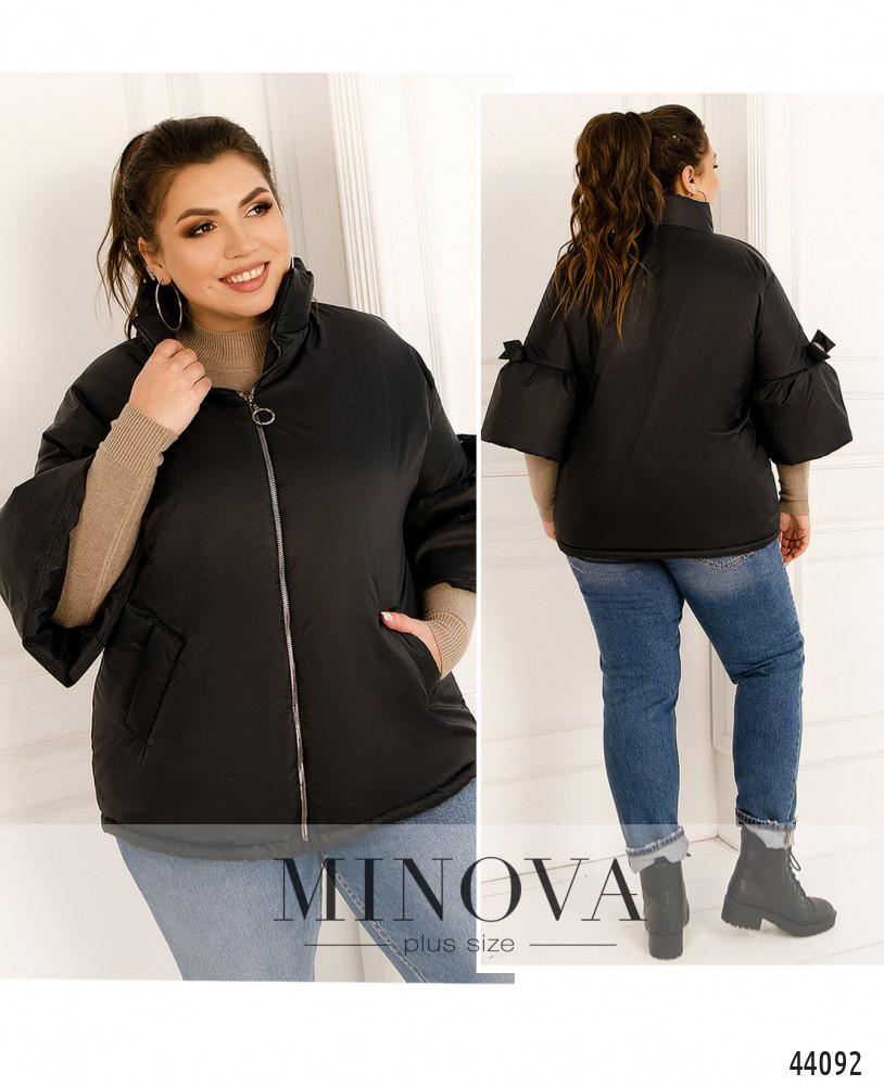 Женская Черная Куртка деми Батал