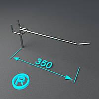 Крючки торговые на перфорацию 350мм