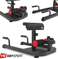Подставка для приседаний Hop-Sport HS-2020SM Регулируемая