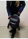 Рюкзак Sambag Talari LSH чорний, фото 3