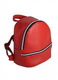 Рюкзак Sambag Liubava  miniSSP красный, фото 2