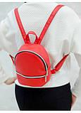 Рюкзак Sambag Liubava  miniSSP красный, фото 3