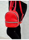 Рюкзак Sambag Liubava  miniSSP красный, фото 5