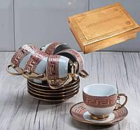 """Набор чашек с блюдцами для кофе """"Версаче"""" 80 мл, 12 предметный."""