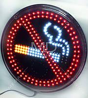 """Информационный LED знак """"Не курить"""""""