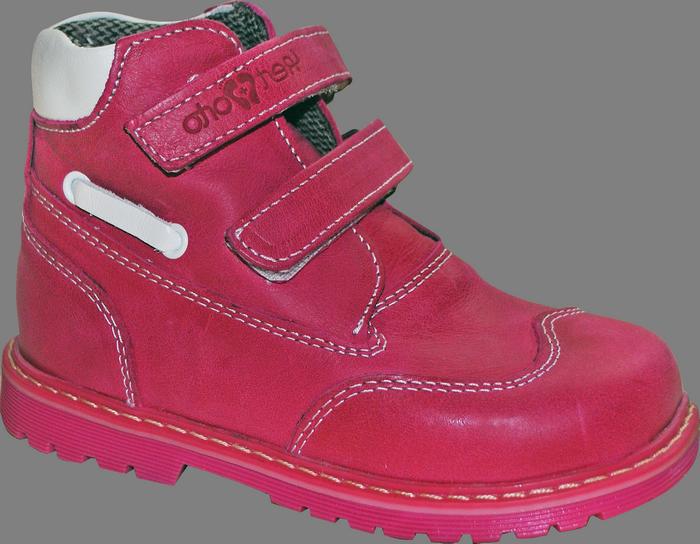 Ботинки ортопедические Форест-Орто 06-563 р-р. 21