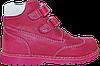 Ботинки ортопедические Форест-Орто 06-563 р-р. 21, фото 2