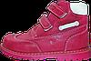 Ботинки ортопедические Форест-Орто 06-563 р-р. 21, фото 3