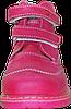 Ботинки ортопедические Форест-Орто 06-563 р-р. 21, фото 5