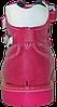 Ботинки ортопедические Форест-Орто 06-563 р-р. 21, фото 6