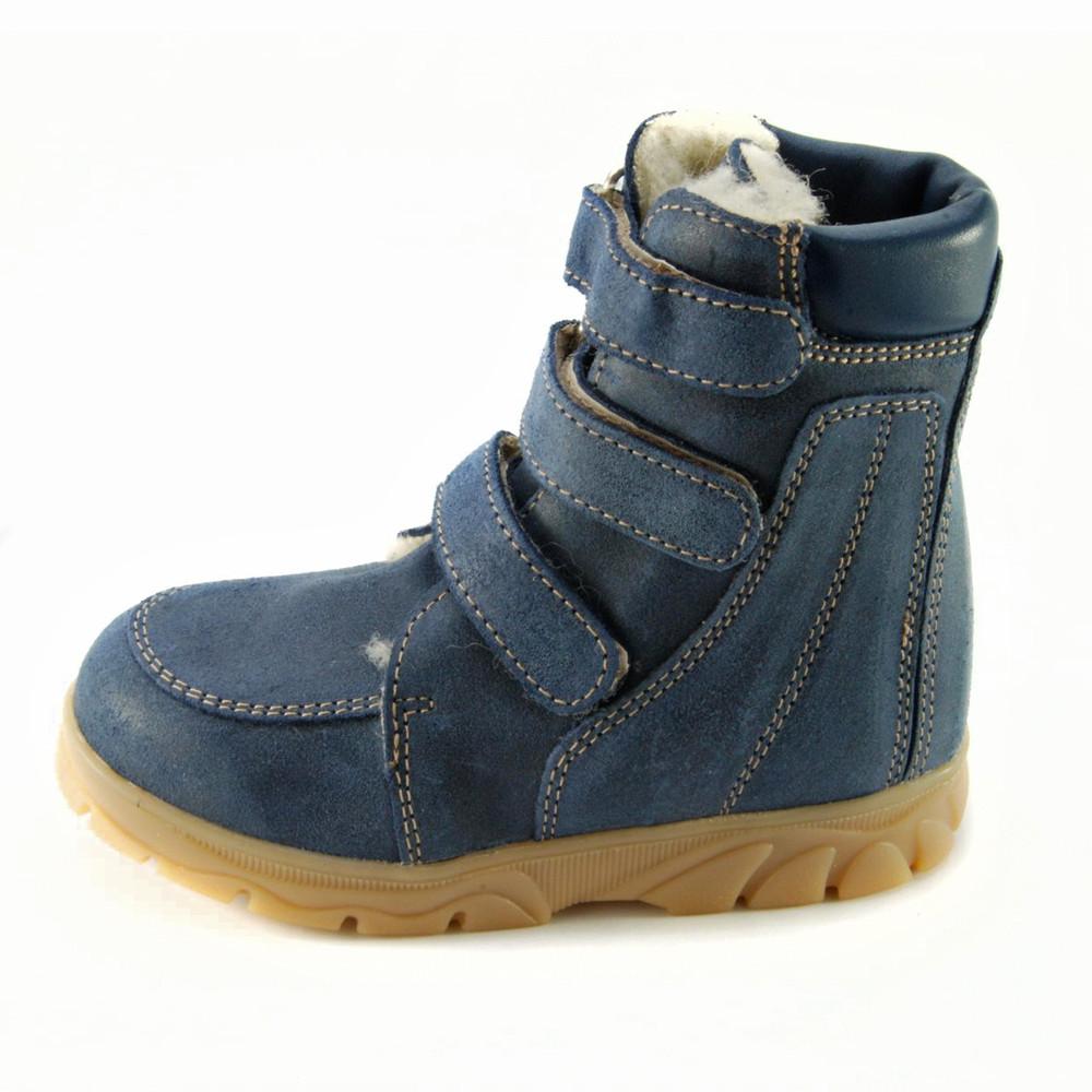 Ортопедичні черевики зимові Ортекс Т-529 р. 27-35