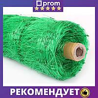 Сетка огуречная шпалерная (1.7м х 50 м.) Сетка для огурцов