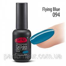 ГЕЛЬ ЛАК PNB 8 МЛ FLYING BLUE 094 синій, емаль