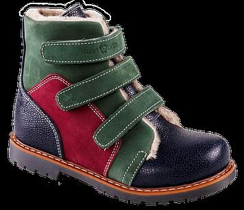 Ортопедичні черевики зимові 06-753 р. 21-30