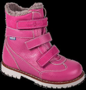 Ортопедичні зимові черевики для дівчинки 06-747 р-н. 21-30