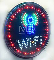 """Информационный LED знак """"Wi-Fi"""""""