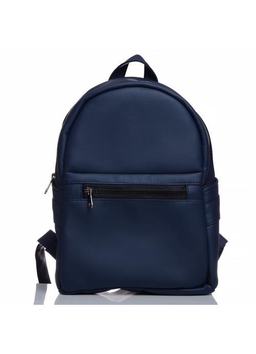 Женский рюкзак Sambag Dali LPT синий