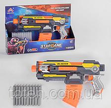Бластер Пістолет 20 м'яких патронів, знімний магазин, на батарейках SB 503