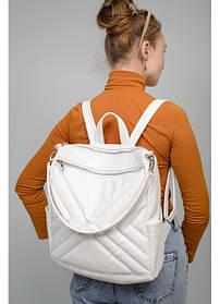 Рюкзак Trinity 0SO білий