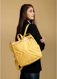 Рюкзак Trinity 0SO жовтий