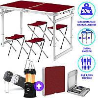 Стол раскладной для пикника усиленный с 4 стульями кемпинга Фонарь для кемпинга SPG