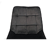 Стілець N-45 сірий вельвет, фото 7