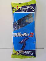 Набор одноразовых бритвенных станков Gillette 2 (5шт)+ Gillette Blue3 (1шт) Оригинал жиллет