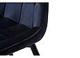 Стілець N-46 чорнильно-синій вельвет, фото 7