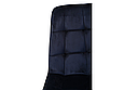 Стілець N-46 чорнильно-синій вельвет, фото 10