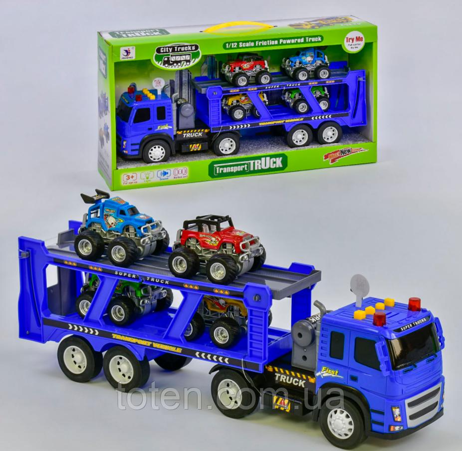 Трейлер Автовоз 1188-41 инерция, свет, звук, 4 машинки, в коробке