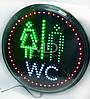 """Информационный LED знак """"WC"""""""