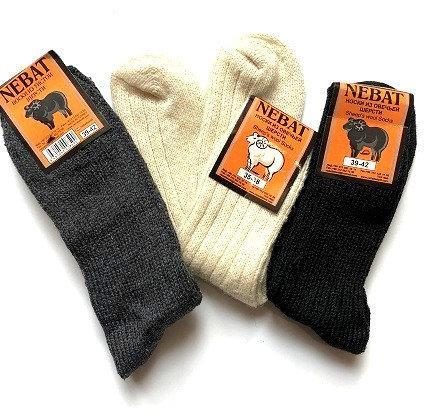 Носки из овечьей шерсти Nebat чёрные (ННЧ3)
