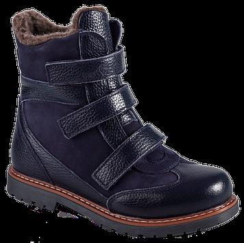 Ортопедичні зимові черевики для хлопчика 06-758 р-н. 31-36