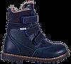 Ортопедичні зимові черевики для хлопчика 06-758 р-н. 31-36, фото 3