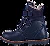 Ортопедичні зимові черевики для хлопчика 06-758 р-н. 31-36, фото 4