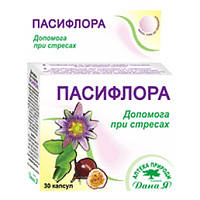 Пасифлора 30 капс ( Дана Я ),