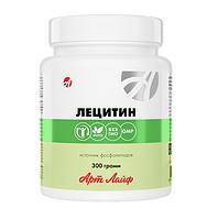 Лецитин 300 г