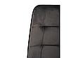 Стул N-46 серый вельвет, фото 9
