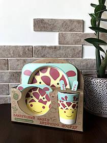 """Посуда детская бамбук """"Жираф"""" 5пр/наб (2тарелки, вилка, ложка, стакан)"""