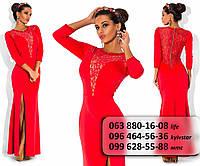 Стильное нарядное женское платье с высоким разрезом красное