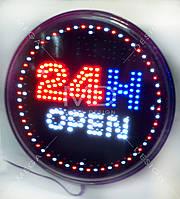 """Информационный LED знак """"Работаем круглосуточно"""""""