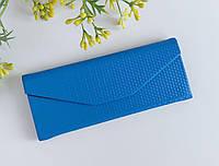 Компактный чехол-трансформер для очков, голубой  - помещается даже в карман, код - sga0004