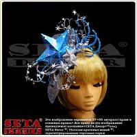 """Шляпка """"Звездная леди"""" на обруче новогодняя серебристо-голубая"""