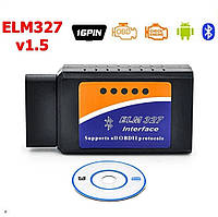 Автосканер ELM327 v1.5 Bluetooth OBD2 ОРИГІНАЛЬНИЙ ЧІП PIC18F25K80
