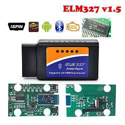 Автосканер ELM327 OBD2 v1.5 Bluetooth на 2 платы (PIC18F25K80) (Полная версия) Standart