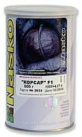 Капуста краснокачанная Корсар F1 0.5 кг. Nasko