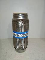 Гофра глушника Euroex 60x200 3-х шарова
