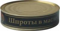 """Шпроты в масле """"Best time"""" 160 г"""
